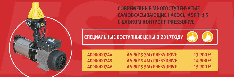 hero-nasosnaya-stanciya-espa-aspri-15-pressdrive.jpg